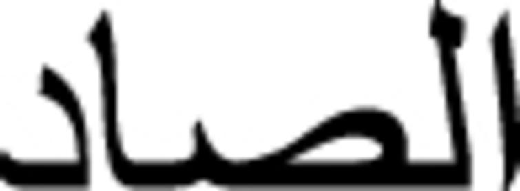 Computer Aided Qur'an Pronunciation using DNN - IOS Press