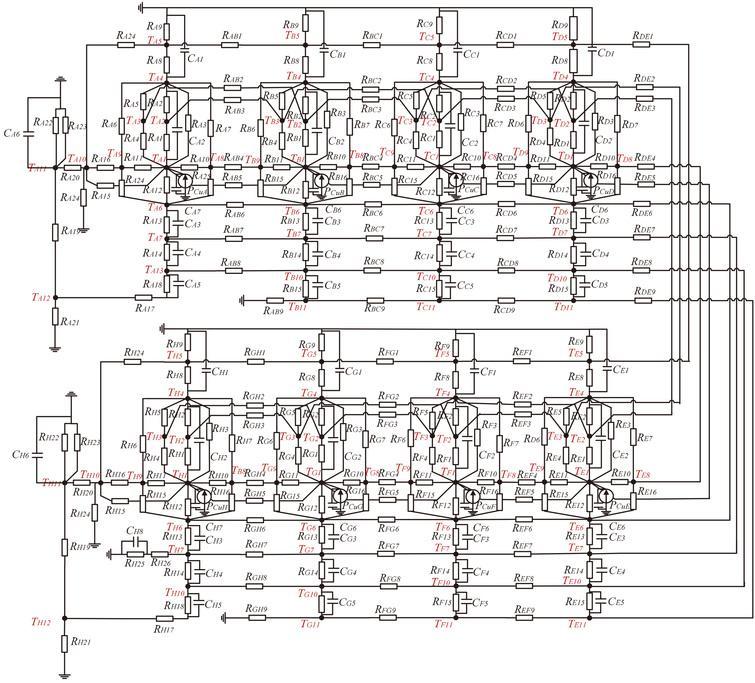 hybrid thermal modeling of tubular linear oscillating motor based on sectionalized equivalent