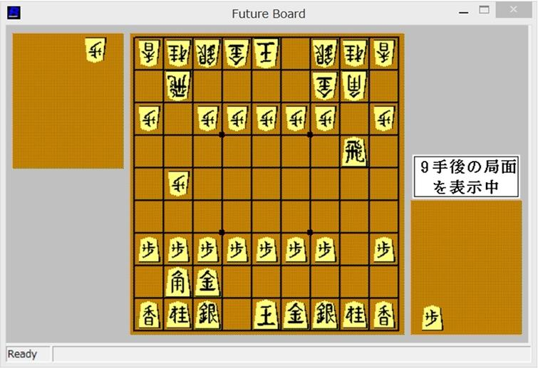 Example of future board after 9 moves from the initial position.