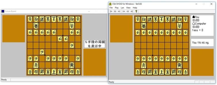 """Example of display for """"5 move"""" support at the start of a game."""